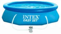 Levný bazén Intex 3,05 x 0,76 m s nafukovacím lemem a kartušovou filtrací